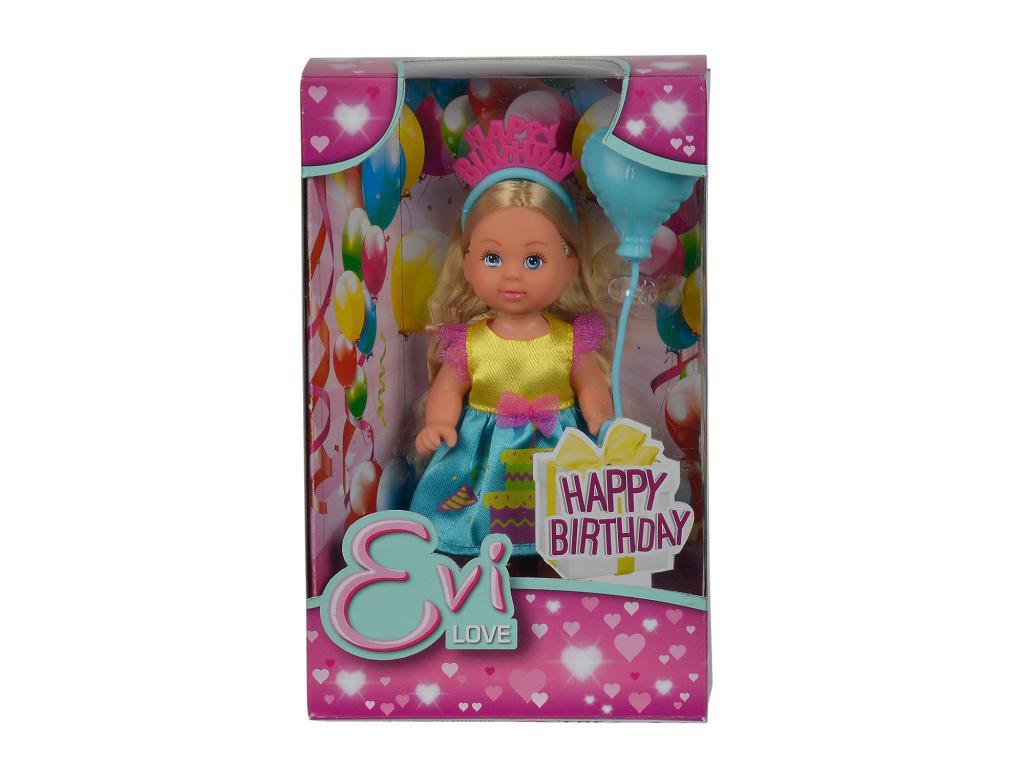 3ceb1d6b16aa Évi baba születésnapi ruhában